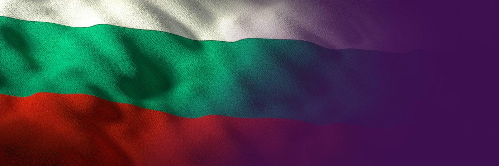 """Manifesto of Political Party """"Da, BulgariaMovement"""""""