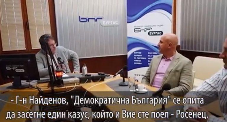 Димитър Найденов пред БНР