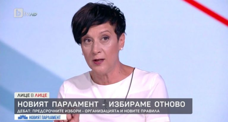 Антоанета Цонева в дебат по bTV