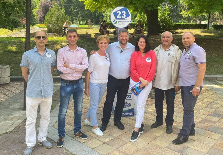 """Христо Иванов: В Шумен """"Демократична България"""" има истински отбор на промяната"""