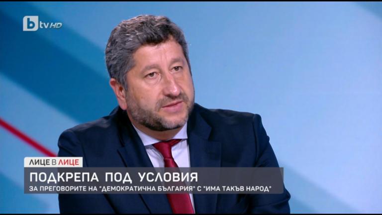 Христо Иванов: Успешните служебни министри трябва да са ориентир за новото правителство
