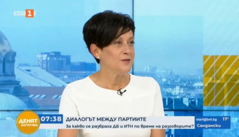 Антоанета Цонева: Искаме санитарният кордон спрямо ДПС да се спазва стриктно