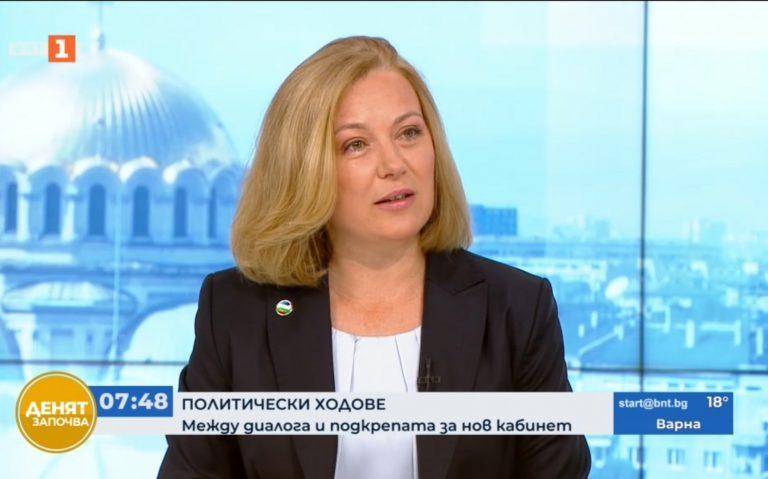 """Надежда Йорданова в """"Денят започва"""" по БНТ"""
