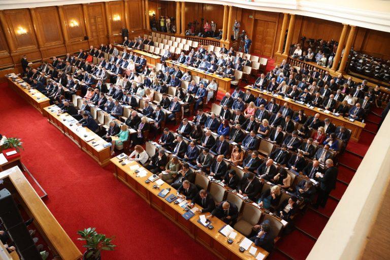 "Депутати от ""Демократична България"" оглавиха четири парламентарни комисии"
