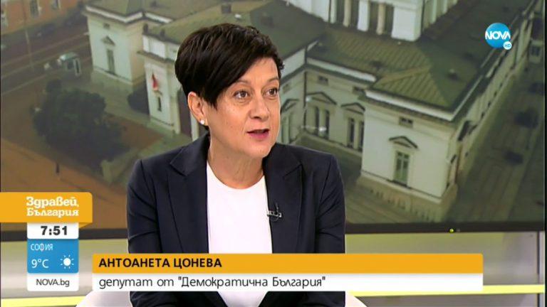 Антоанета Цонева пред NOVA