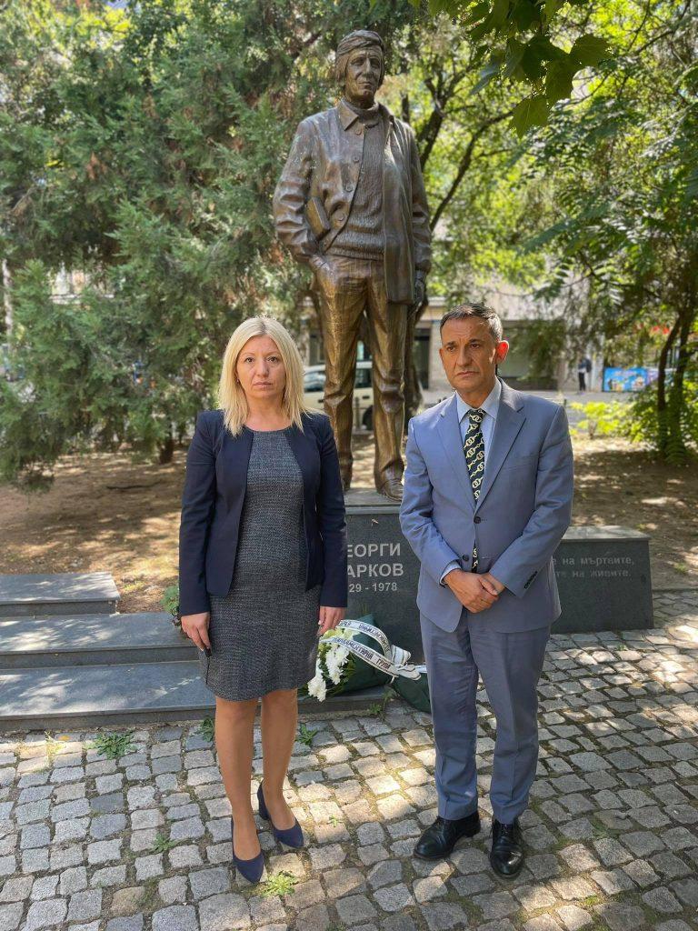Почитаме паметта на Георги Марков