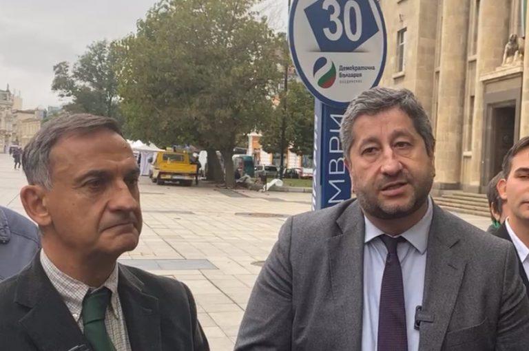 Христо Иванов: Залогът в Стара Загора е правото на хиляди да гласуват